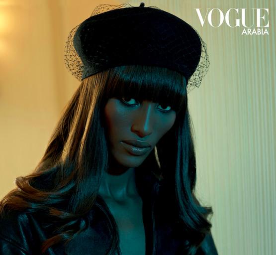 Vogue Arabia Feature